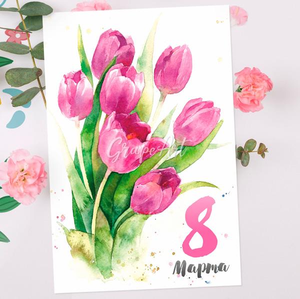 открытка акварельная 8 марта однотонное