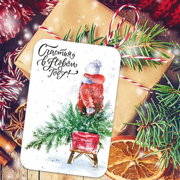 пожелания на новый год мини открытки чему приснился