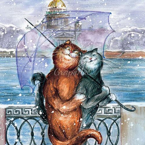 Коты санкт-петербурга открытки, про войну
