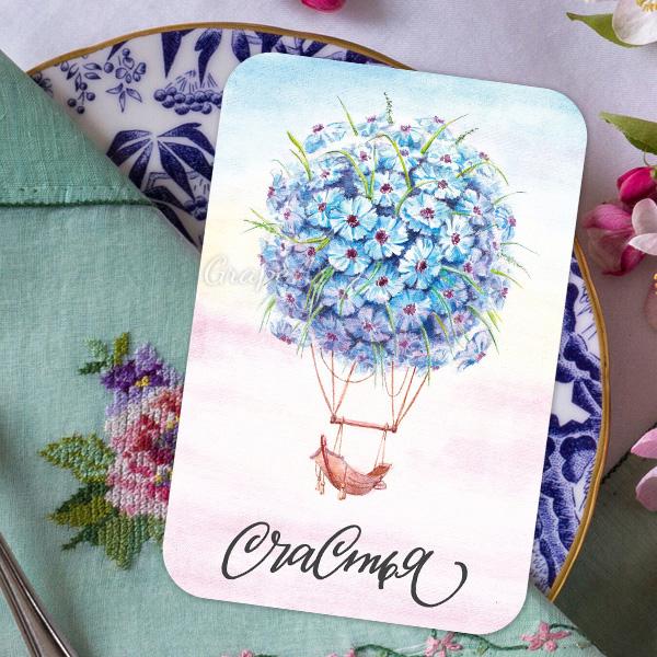Картинки, посткроссинг открытка воздушный шар